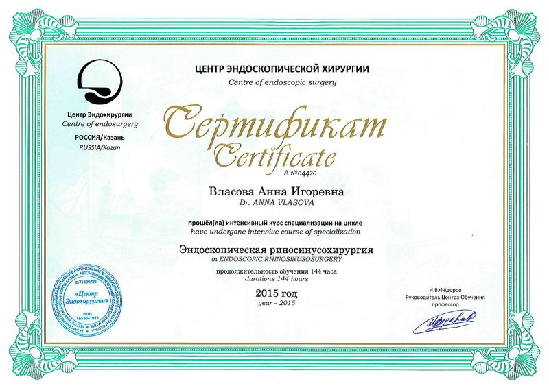 9 городская больница г. омска