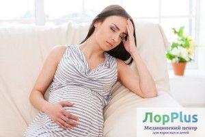 насморк ринит у беременных