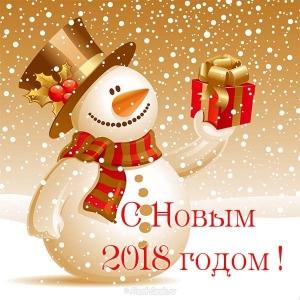 """Клиника """"Лор Плюс"""", с Новым Годом!"""
