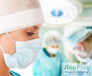 Удаление полипов носа