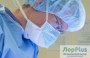 Операции на лор органах