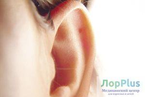 Болит ухо?