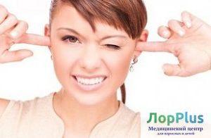 Как убрать серную пробку из уха?