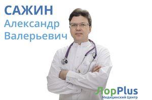 Врач Отоневролог Сажин Александр