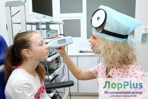 Радиоволновая терапия нижних носовых раковин