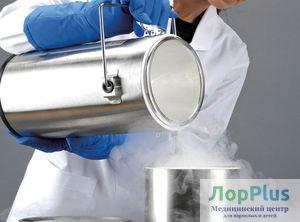 Криотерапия лор органов в Перми