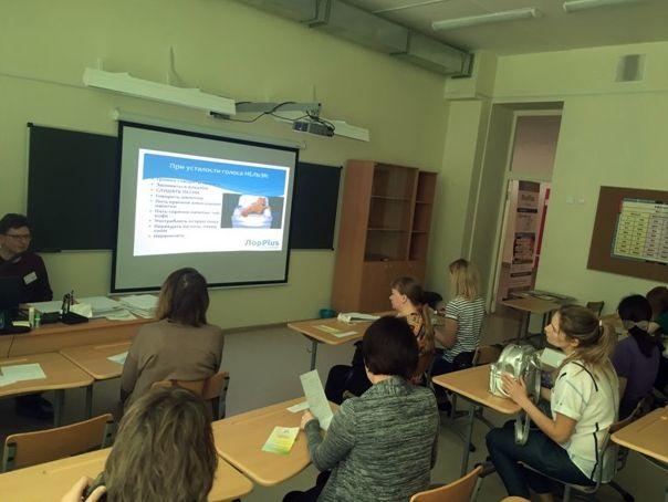 Публичная лекция–беседа фониатра Александра Валерьевича  Сажина
